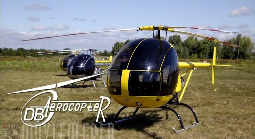 Helicóptero experimental NUEVO Aerocopter AK1-3